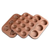 6连12连圆形麦芬蛋糕不沾烤盘马芬纸杯玛德琳贝壳烘焙模具工具