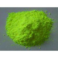 供应荧光增白剂OB-1