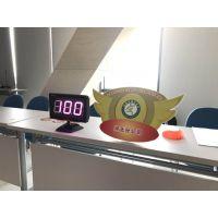 天津抢答器出租知识竞赛设备抢答器积分器计时器租赁