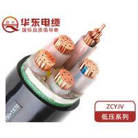 郑州华东牌供应电力电缆纯国标品质价格实惠
