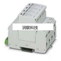 凭祥插拔式电源保护器5SD7434-1插拔式电涌保护器1000VAC