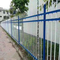 锌钢护栏 铁艺围栏 围墙厂区栅栏厂家直销