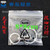 襄樊 厂家大量生产PE骨袋自封袋密实袋各类产品包装袋环保无
