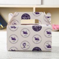 质优价廉通用折叠手提纸盒白卡纸彩印logo广告外包装盒