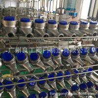 卫生级工业不锈钢水表 食品污水防爆304水表 环保316耐酸碱水表