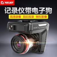 厂家直销 迷你行车记录仪双镜头1080P高清夜视电子狗测速一体机