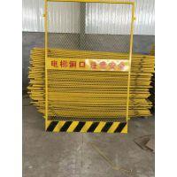 江苏太仓建筑工程电梯井道防护,冀衡洋金属制品Q235材质,坚固安装便捷美观大方,是在建工程的必备设