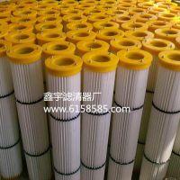 鑫宇生产螺杆式除尘滤芯防油防水除尘滤芯价格优惠型号齐全