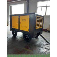厂家现货 空气压缩机 螺杆空压机 变频空压机 移动空压机