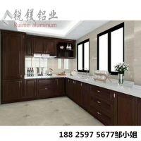 广东锐镁全铝橱柜 定制全铝家具 现代欧式铝合金橱柜定制