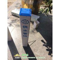 武威复合材料柠檬坑水库管理范围界标志桩800*100*100现货供应