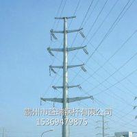 漳州市厂家供应10米电力钢杆 转角钢杆 终端钢杆 钢桩基础基业