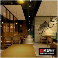 郑州酸菜鱼连锁餐厅装修设计_酸菜鱼餐厅效果图_京创装饰