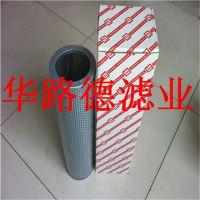 供应黎明ZU-H倒装板式滤芯HBX-400X*Q2