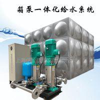 维修箱泵一体化供水设备系统WILO威乐MVI3202多少钱