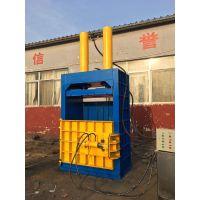 贵州塑料瓶压包机150吨立式液压打包机油缸新型液压打包机图片