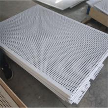镀锌板冲孔网 圆孔网防护网 洞洞板屏蔽网 不锈钢板一孔一距过滤网 微孔网 异形网