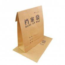 专业档案袋印刷公司-固原档案袋印刷公司-久信仁印务包装印刷