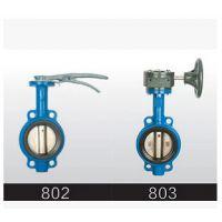 AMICO埃美柯D371X-16铸铁对夹涡轮蝶阀803A  DN40DN50-DN500