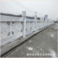 厂家供应青石汉白玉石栏杆价格石雕花岗岩桥栏杆护栏多少钱一米