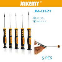 杰科美JM-8121 5合一拆机维修套装 苹果手机五角星十字螺丝刀工具