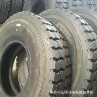 全新正品亚泰全钢胎288花纹卡车客车通用批发12R22.5-18PR