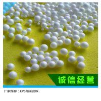 厂家直销EPS泡沫滤珠 过滤器离子交换器用高效轻质泡沫滤珠滤料