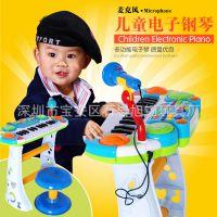 儿童多功能电子琴带麦克风 琴鼓组合儿童早教乐器玩具 可一件代发