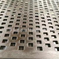 冲孔板厂家批发不锈钢圆孔冲孔网 喇叭铁网 音箱装饰网罩