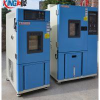 供应深圳小型温度冲击试验箱 小型冷热冲击试验机