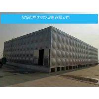 山东不锈钢消防水箱 SW大模块水箱 4000*4000*2000