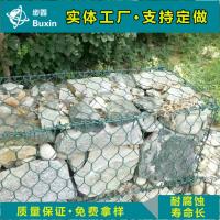 步鑫生态格网石笼厂家直销