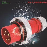 KD-300 5P/芯32A6H时区工业插头 欧式标准工业插头插座