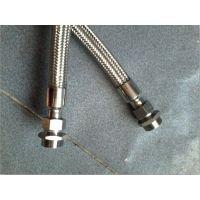 LCNG304不锈钢防爆挠性连接管4分、6分防爆管