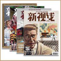 深圳企业宣传册设计印刷产品图册杂志期刊铜板纸画册设计印刷