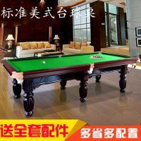 深圳 肇庆 佛山 广西台球桌 桌球台维修 加工 厂家