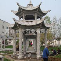 景观休闲雕塑亭子 加工休闲户外凉亭 石材制作石雕庭院摆放石亭