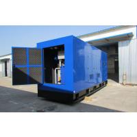 唐山200KW生活垃圾填埋场沼气发电机 填埋气体回收利用发电工程