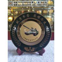 南京部队退役礼品定制,陆军学院毕业纪念品,纯铜电镀奖盘定制