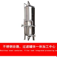 直销广旗牌 山泉水过滤器 前置吸附杂质异味过滤器 规格齐全
