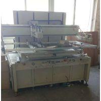 东莞转让3台二手浩达牌半自动平面丝印机垂直丝网印刷机9成新