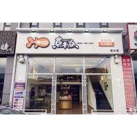 鱼本鱼鱼糕无锡韩国餐饮小吃加盟合作代理徐州鱼饼招商南京小本创业项目开店怎么做