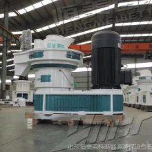安徽离心高效颗粒机 新能源秸秆颗粒机生产线机组