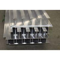 舟山|铝合金集装箱铝板材定制|兴发铝业