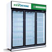 超市便利店内拉手饮料柜镜面黑钛金展示柜悦优美酸奶冰箱冷饮品冷藏冷柜厂家直供