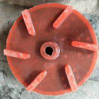 生产销售聚氨酯叶轮规格齐全浮选机聚氨酯叶轮盖板