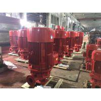 专业制造消防泵的厂家,威泉泵业