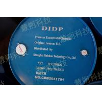 美孚PVC增塑剂 Jayflex DIDP