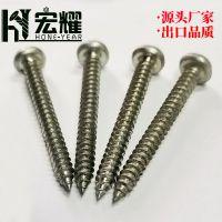 方槽十字槽复合槽扁头自攻干壁螺钉 优质螺丝厂家可定制