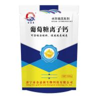 补钙促脱壳-葡萄糖酸钙-葡萄糖离子钙-济宁-金益菌